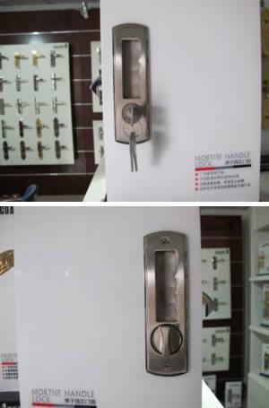 Cavity Sliding Door Lock LG300 - Locks Galore