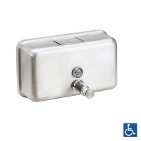 Satin Stainless Horizontal Soap Dispenser