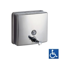 Square Satin Stainless Soap Dispenser