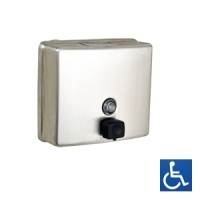 Square Satin Stainless Soap Dispenser with Black Valve