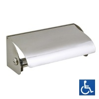 Dual Lockable Toilet Roll Holder